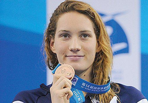 camille muffat médaille d'or