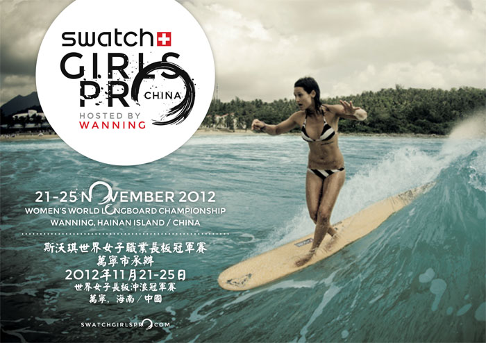 Swatch Girls Pro China : du Longboard au pays du Dragon